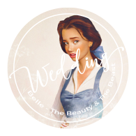 LOGO_Belle wedding